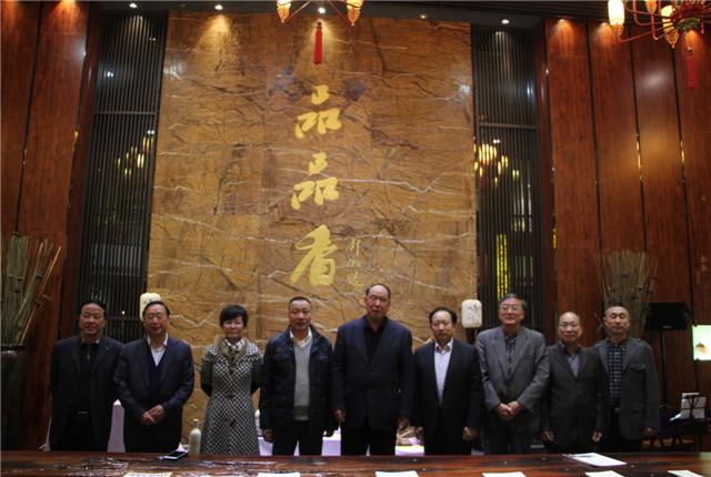 中国国际茶文化研究会周国富会长一行到临品品香