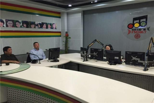 非遗传人林振传做客FM100.7福建交通广播电台