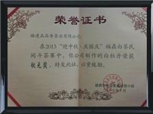 永利娱乐官方网站402