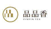 第四届海峡两岸茶业展览会福鼎参展功效丰盛