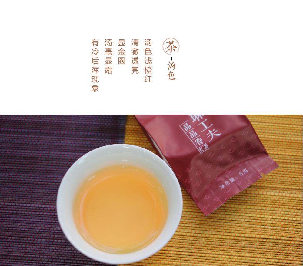 金闽红-形貌_02.jpg