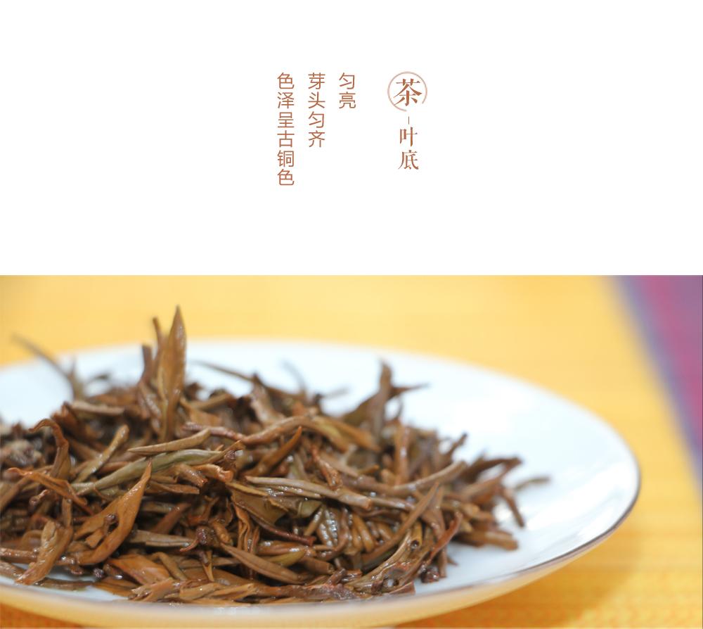 金闽红-形貌_04.jpg