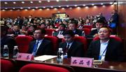 第十三届国外茶业经济年会盛大召开
