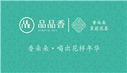 打造茉莉花茶品牌,助力闽东乡村复兴