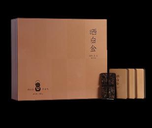 永利爆大奖a56